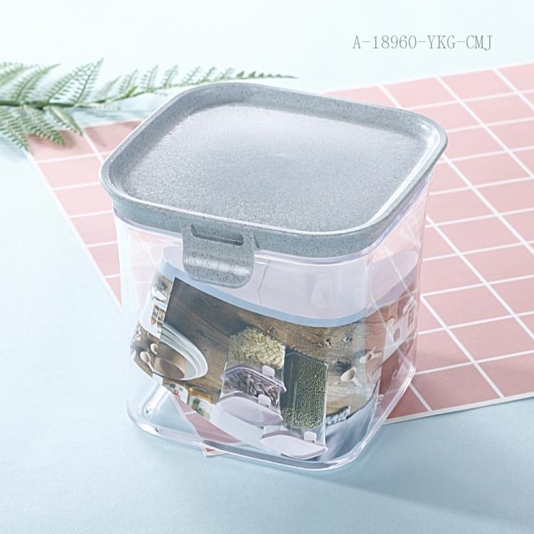 SR702  Square Easy To Buckle  11*11*10cm