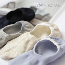 Simple Plain Invisible Women's Socks