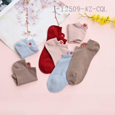 Kitten Embroidery Women's Socks