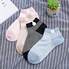 Simple Striped Women's Socks