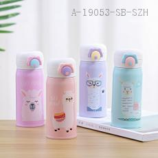 Bouncing Alpaca Small Thermos  Color Box  17*6.5cm