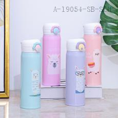 Bouncing Alpaca Large Thermos  Color Box  22*6.5cm