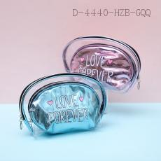 Letter Two-Piece Cosmetic Bag  23*20cm