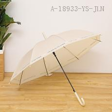 283  Long Handle Umbrella  53.5cm