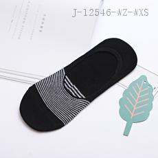 Men's Small Strip Invisible Socks  2pcs