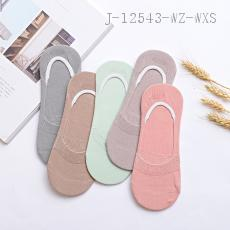 Candy-Colored Invisible Socks  2pcs