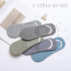 Men's High-End Invisible Socks  2pcs
