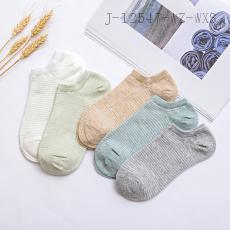 Women's Simple Invisible Socks  2pcs