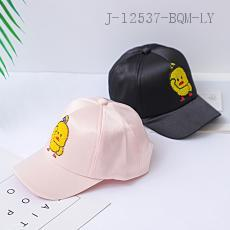 Children's Little Yellow Duck Baseball Cap