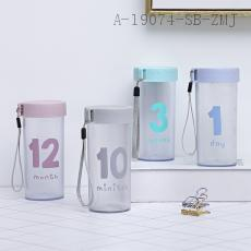 Digital Straw Frosted Cup  360ML