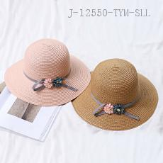 Elegant Color Flower Sun Hat