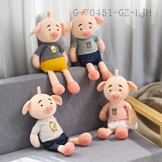 Star Couple Pig Doll  45cm