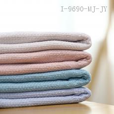 Xianguyimo A Series Towel  34*74cm