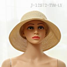Sleek Minimalist Sun Hat  10pcs