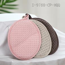 Jacquard Wipe Cloth  20g  13*17Cm