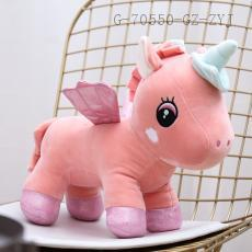 Angel Rainbow Unicorn Doll  35cm