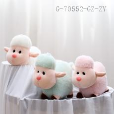 8-inch Small Sheep Doll