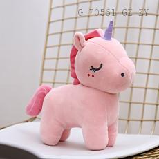 Constellation Unicorn Doll  20cm