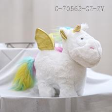 8-inch Rainbow Unicorn Doll