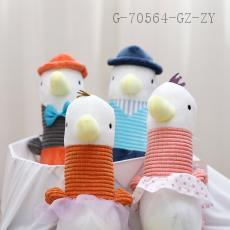 8-inch Couple Seagull Doll