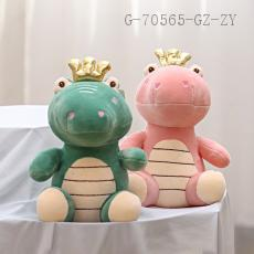 8-inch Crocodile Prince Doll