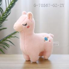 Medium Star Alpaca Doll