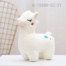 8-inch Star Alpaca Doll