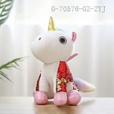 Sequin Sitting Posture Unicorn Doll  27cm
