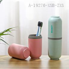 RM545M  Travel Brushing Cup  21*7cm