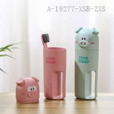 RM541M  Pig Travel Brushing Cup  20.5*6.5cm