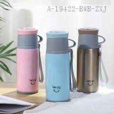 8062  Small Bullet Water Cup  Color Box  350ml