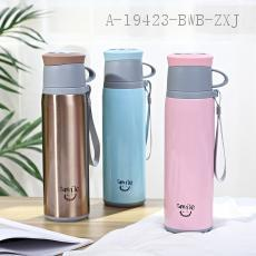 8062  Large Bullet Water Cup  Color Box  500ml