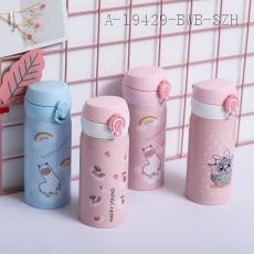 0001  Alpaca Thermos Cup  Color Box  350ml  17*6.5cm