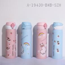 0002  Alpaca Thermos Cup  Color Box  500ml  22*6.5cm