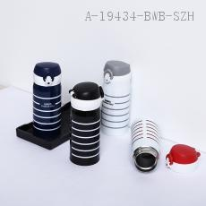 7051  Pinstripe Thermos Cup  Color Box  350ml  17*6.5cm