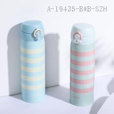 7054  Thick Striped Thermos Cup  Color Box  500ml  22*6.5cm