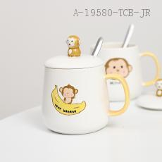 Little Monkey Ceramic Cup  The Carton  7*11cm