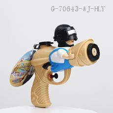 Special Forces Children's Water Gun Toy  8*17cm