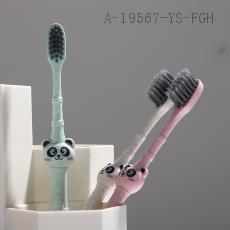 Panda Bamboo Fiber Children's Toothbrush  18*1.8cm