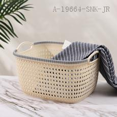 Simple Home Storage Basket  OPP Bag  24*35cm