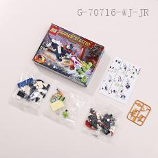Puzzle Assembled Building Blocks Toys  Boxed  14*18cm