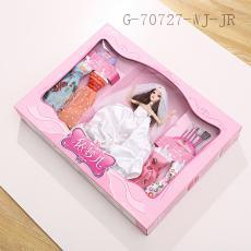 FASHION  Yimeng Princess Toy  Color Box  40*45cm