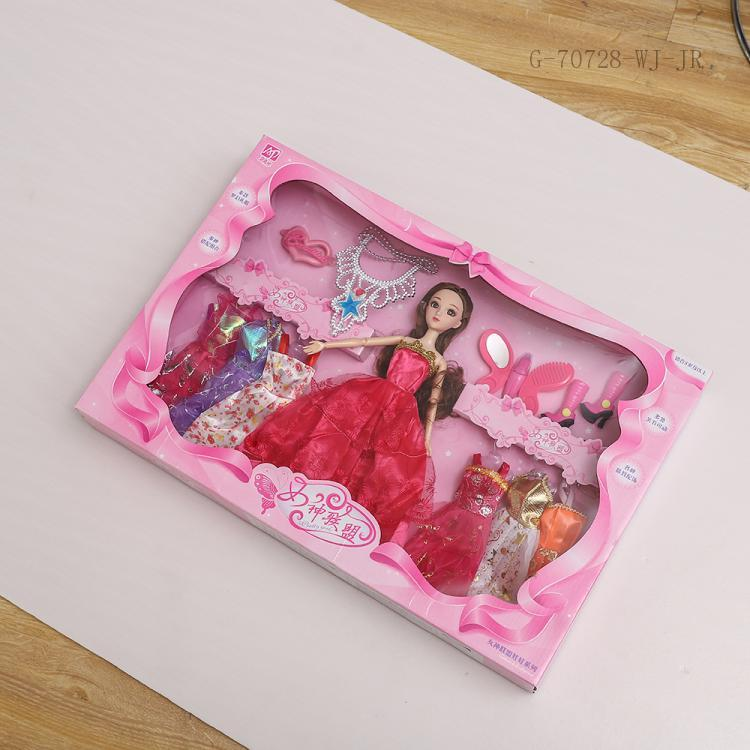 FASHION  Masquerade Princess Toy  Color Box  40*45cm