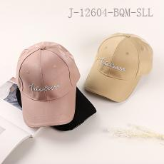FASHION  English Bright Silk Baseball Cap