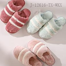 KX-19-1  Autumn And Winter Slippers  OPP Bag