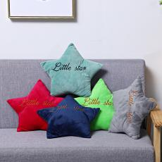 Star Embroidered Pillow  37cm  140g
